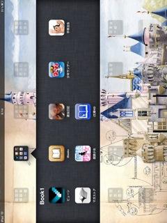 今年の電子書籍10アプリ
